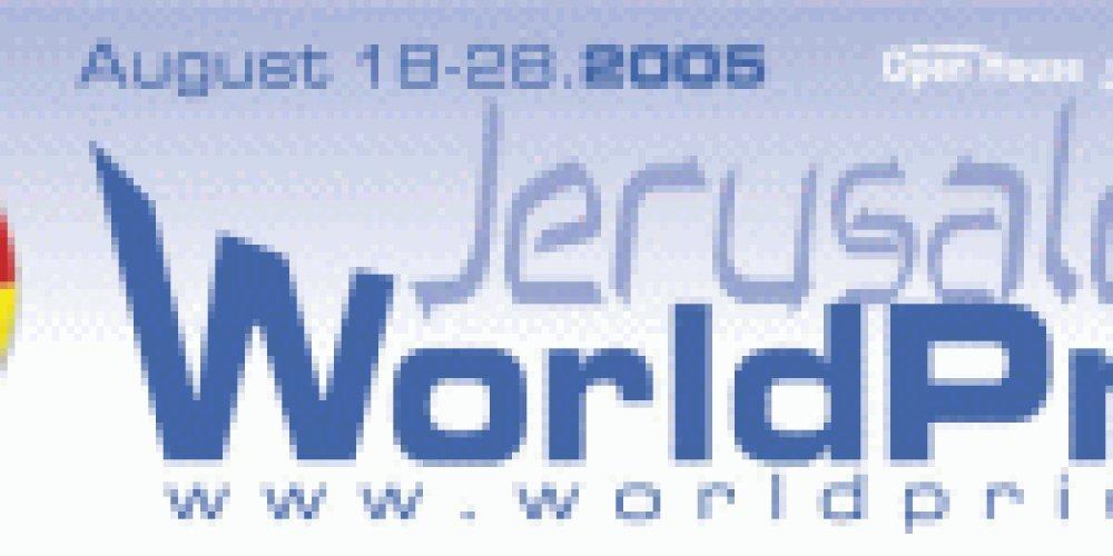 WorldPride 2005 w Jerozolimie