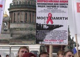 Rosjanie apelują: koniec dyskryminacji obcokrajowców z HIV