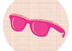 Różowe okulary... PRL-u!