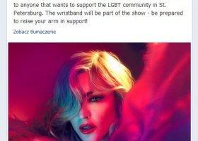 Madonna w Petersburgu: pokażmy miłość społeczności LGB!
