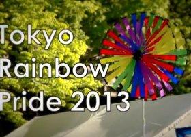 Japonia: tęczowy tydzień z paradą w roli głównej