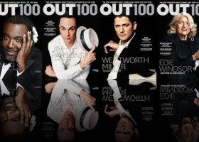 Setka magazynu OUT 2013