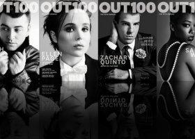 Setka magazynu OUT 2014