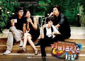 Korea Południowa: rośnie poparcie dla postulatów LGBT