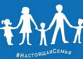 """Rosjanie mają flagę """"hetero-dumy"""""""