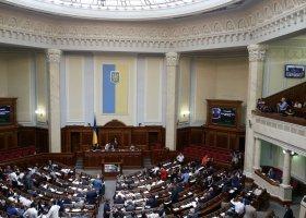Ukraina: zakaz dyskryminacji w pracy przegłosowany