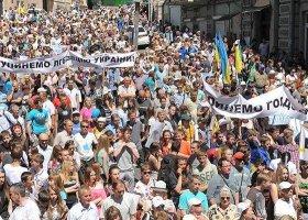 Neonaziści do organizatorów parady na Ukrainie: będzie rzeź