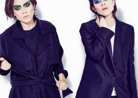 Tegan i Sara ruszają z fundacją na rzecz queerowych kobiet