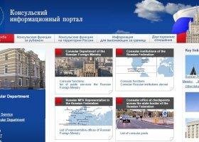 Rosja ostrzega swoich turystów, by... nie byli homofobiczni