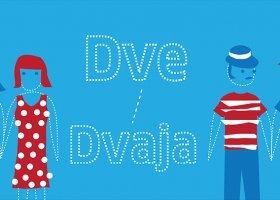 Słowacja: Nowa wersja darmowego podręcznika o LGBTQ dla szkół