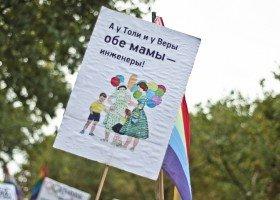 Konferencja tęczowych rodzin w Moskwie