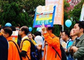 Hongkong: nie dla związków partnerskich