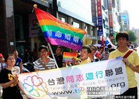 Referendum w Tajwanie: nie dla równości małżeńskiej