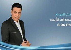 Egipt: rok ciężkich robót za wywiad... z gejem