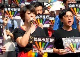 Tajwan pierwszym krajem Azji z równością małżeńską
