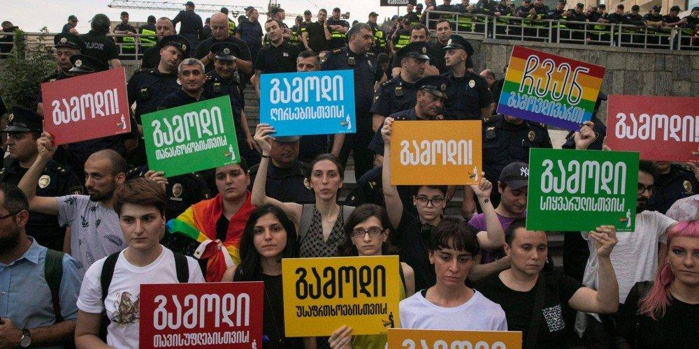Tbilisi Pride, czyli pierwszy w historii Gruzji tydzień dumy LGBT
