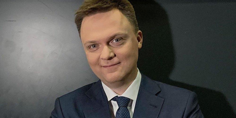 Szymon Hołownia ogłasza start w wyborach prezydenckich