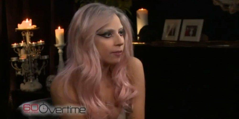 Lady Gaga ripostuje dziennikarza, który zapytał o jej genitalia (wiral)