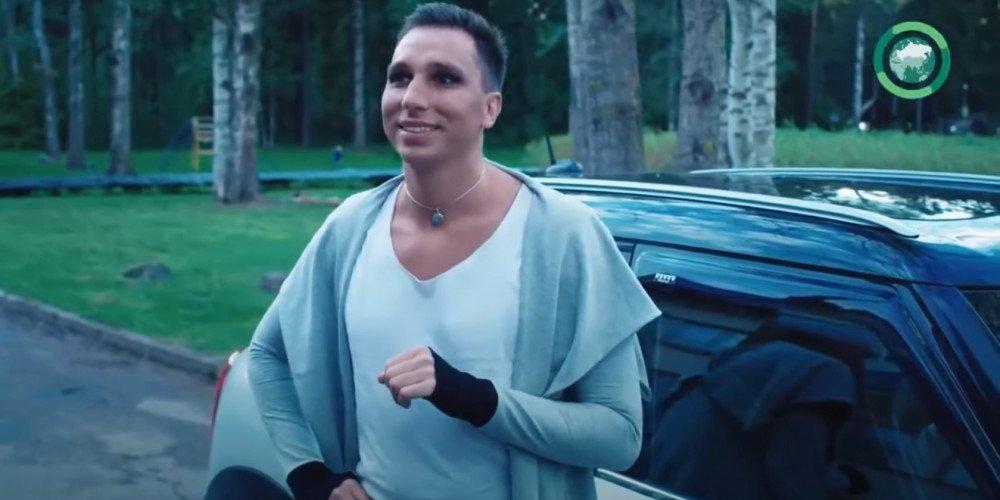 Rosja: homofobiczny spot promuje proponowane zmiany w konstytucji