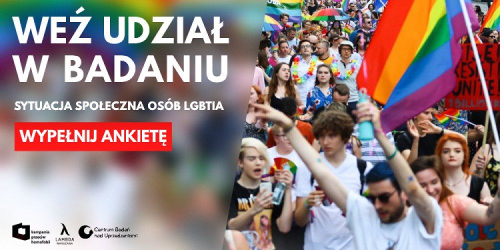 """KPH i Lambda Warszawa przeprowadzają badanie """"Sytuacja społeczna osób LGBTIA"""". Wypełnij ankietę już dziś!"""