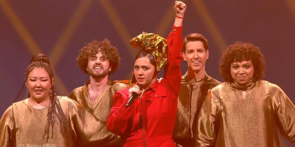Eurowizja: rosyjska piosenkarka otrzymuje groźby śmierci za feministyczną postawę i wspieranie osób LGBT