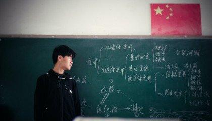 Chiński uniwersytet miał sporządzać listy studentów i studentek LGBTQ+ - wyciekł dokument